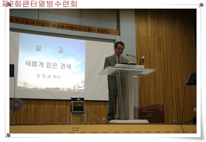 세계열방을 품은 선교의 큰터 큰터교회입니다  > 2011여름수련회-전체사진