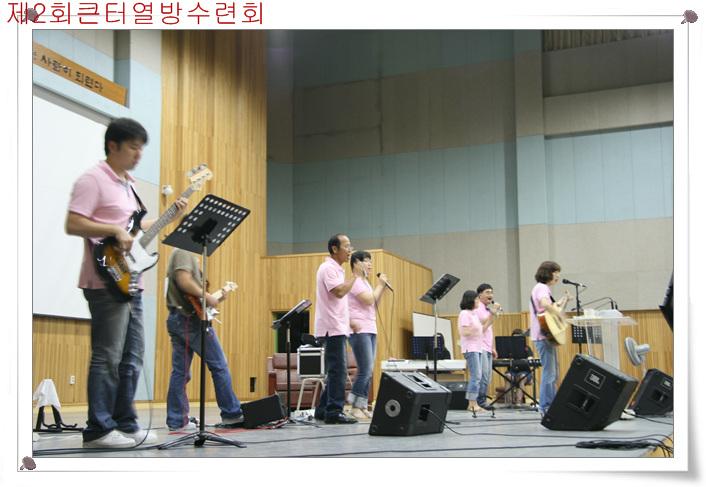 세계열방을 품은 선교의 큰터 큰터교회입니다  > 2011여름수련회-찬양팀